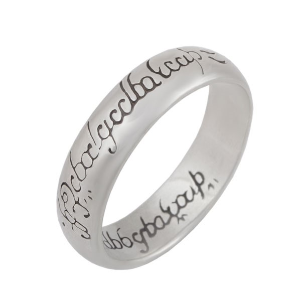 Кольцо Фродо из серебра 925 пробы (кольцо всевластия)
