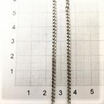 Серебряная цепь Панцирь
