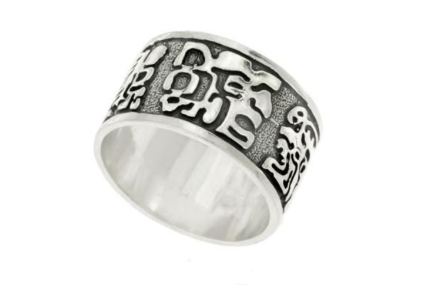 Кольцо из серебра 925 пробы  Майя