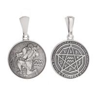 Двухсторонний серебряный кулон Знак зодиака Водолей