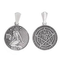 Двухсторонний серебряный кулон Знак зодиака Дева