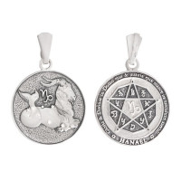 Двухсторонний серебряный кулон Знак зодиака Козерог