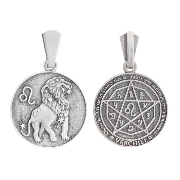 Двухсторонний серебряный кулон Знак зодиака Лев