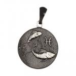 Двухсторонний серебряный кулон Знак зодиака Рыбы