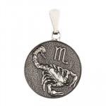 Двухсторонний серебряный кулон Знак зодиака Скорпион